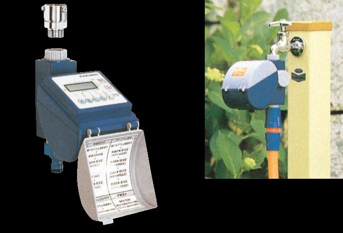 自動潅水コンピューター・システム